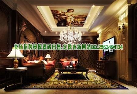 上海金桥迪拜公馆营业最新场所招聘 最新知名夜场长期招人图片展示