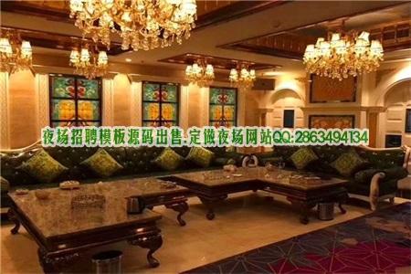 上海10月浦东顶级火爆场图片展示
