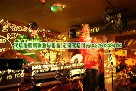 上海临时工招聘尊荣会ktv来这里能赚到你想赚图片展示