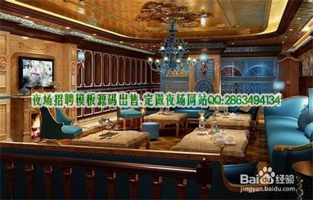 上海ktv招工星辉国际ktv日结600/800/1000图片展示