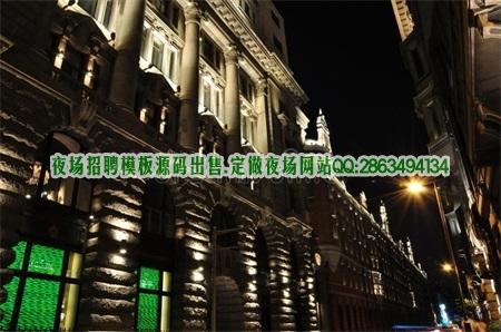 上海徐汇夜总会招聘中图片展示