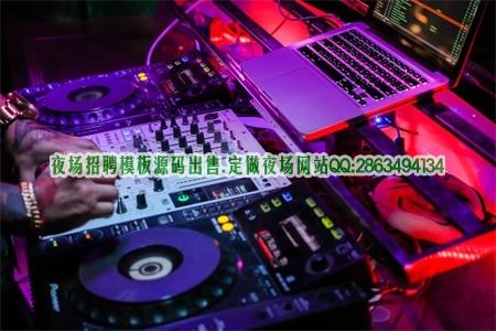 2020上海夜场招聘丽都皇宫ktv不需要任何费用店内直招图片展示