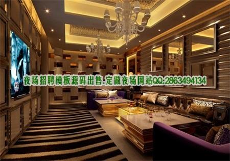 上海夜场排名模特日结工资不拖欠图片展示