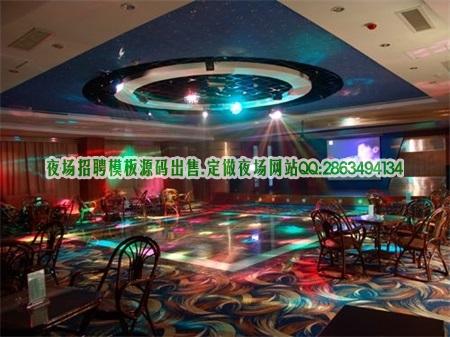 上海ktv招聘鸿都公馆ktv十年老店免费住宿图片展示