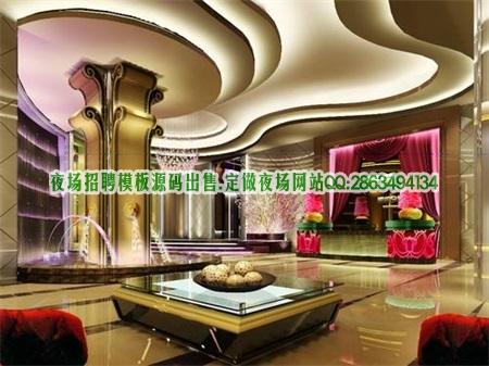 上海青浦ktv招聘揭露骗局跟我干少走十年路图片展示