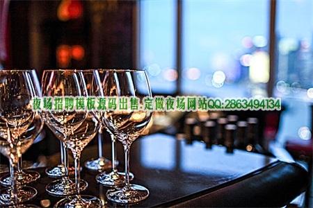 上海普陀夜场招聘铭人KTV面试需要注意什么图片展示