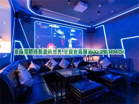 上海酒店招聘丽都皇宫ktv上班率百分之百图片展示