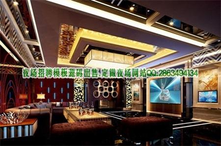 上海宝山ktv招聘米芾国际ktv最真实的招聘信息图片展示