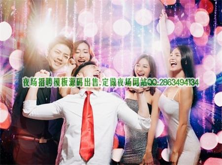 上海技师招聘煌潮国际会所ktv轻轻松松挑战高薪日结图片展示