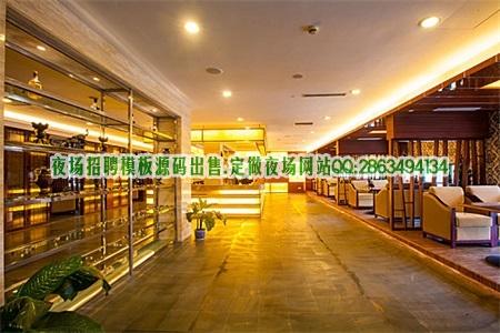上海杨浦夜总会招聘金色阳光ktv上班不收任何费用是真实的吗图片展示