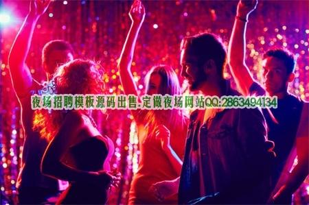 郑州夜场KTV模特佳丽900―1000场生意好急缺女孩图片展示