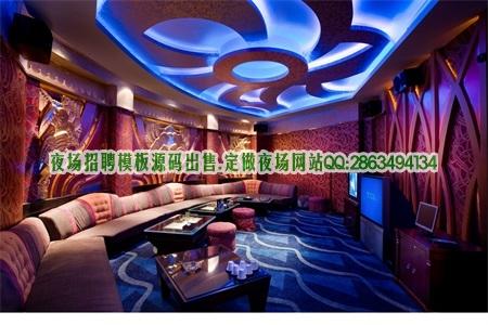 北京生意好的夜总会KTV招聘摸特,工资日结,包吃住图片展示