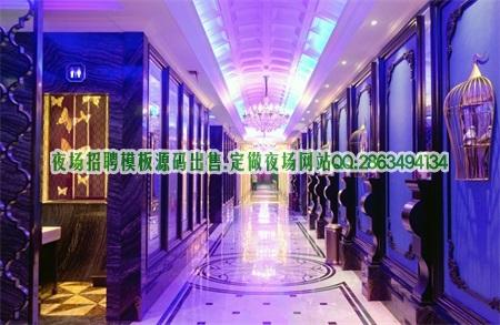 上海晚班工作招聘星缘国际ktv月赚10万是真的吗图片展示