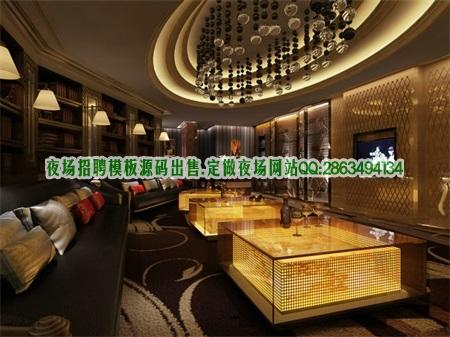 上海ktv招工迪拜公馆KTV收管理费押金是骗人的吗图片展示