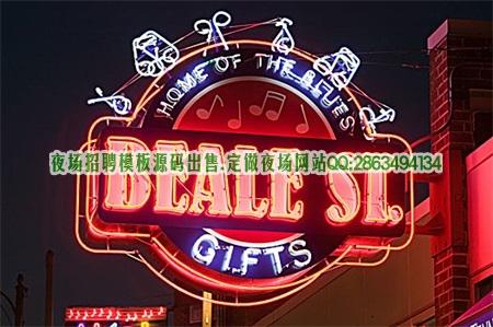 上海十大夜场排名佳丽模特不需要任何费用店内直招图片展示