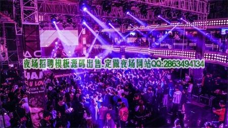 上海酒吧KTV招聘模特日结1000起上班率高无任务图片展示