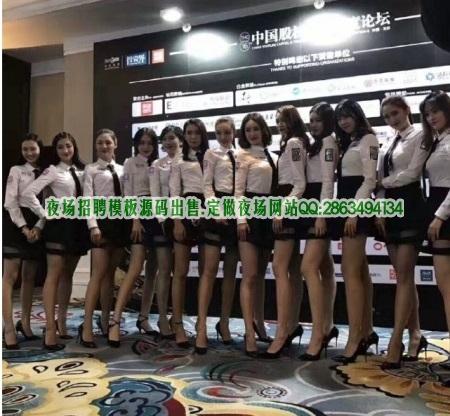 上海豪华KTV直招模特日结小费800-1200起步图片展示