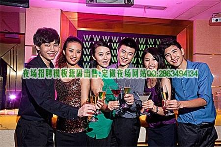上海宝山九五皇宫日结800起生意火爆-正确的选择图片展示
