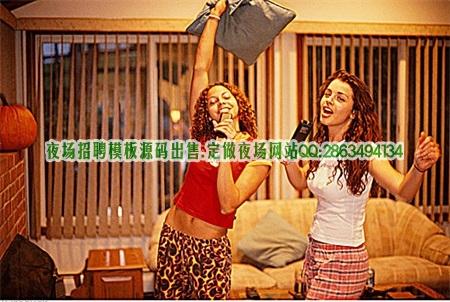 上海徐汇高端夜场招聘,小费1200 起上不封顶图片展示