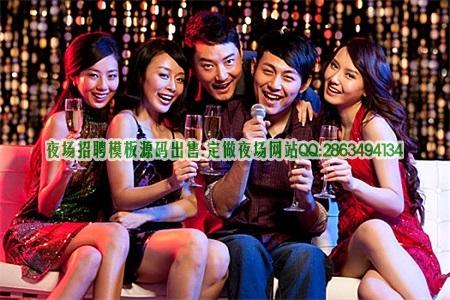 上海KTV招聘一千起模特,暖心领队不收任何费用图片展示