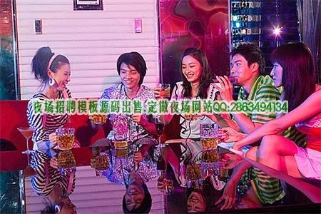 上海夜场招聘佳丽女孩小费1200起图片展示