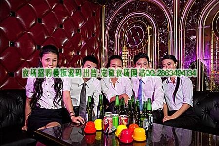 上海夜总会招聘模特有无经验均可日结1500起步图片展示