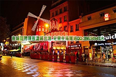 上海小费最高的夜场KTV招聘,八百,一千二图片展示