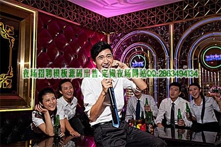 北京领队直招男模公关信息图片展示