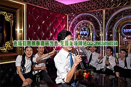 上海夜场招聘模特招聘五湖四海绝代佳人图片展示