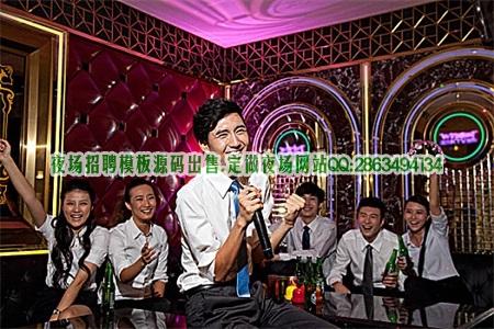 北京亚运村生意最好的夜场招聘图片展示