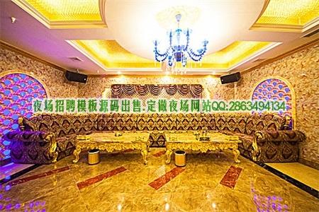 上海KTV夜场生意好现场子招聘模特图片展示
