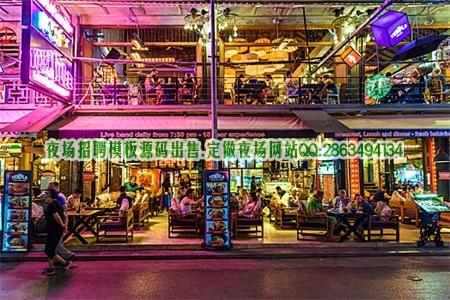 上海豪华夜场KTV招聘模特礼仪用心去做都能赚到钱图片展示